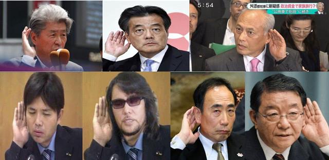 朝鮮聞き耳