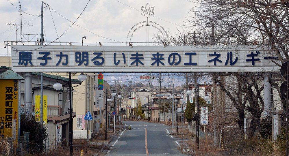 福島原発周辺